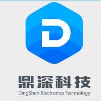 深圳市鼎深电子科技有限公司
