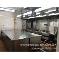 餐饮连锁厨房设计安装 餐厅不锈钢厨具 深圳厨房设备定制厂家
