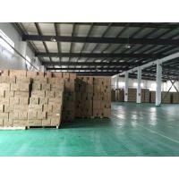 上海市内配送 仓储服务 物流服务 配送全国各地。