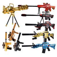 儿童玩具枪电动连发子弹电动水弹枪狙击战雷手枪软弹枪男孩10款