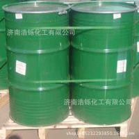 厂家直销优质高纯度双酚A型618(E51)环氧树脂