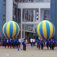 与时俱进趣味运动会项目运转乾坤 加厚PVC充气大气球比赛道具