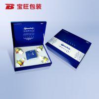 高档包装盒定做 茶叶礼品盒定制 化妆品牛皮纸盒 彩盒包装印刷
