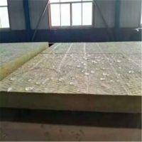 阻燃岩棉保温隔离带 砂浆岩棉复合板厂家