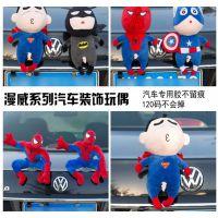 车顶汽车公仔蜘蛛侠蝙蝠侠超人小新创意搞怪拉风毛绒玩具汽车装饰