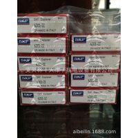 SKF轴承 6201-2RSL/LHT23 6201-2RSL/C3LHT23 特殊润滑深沟球轴承