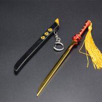 王者兵器兵器模型宫本武藏鬼武者带鞘刀剑模型小乔万圣前夜扇子