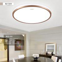 三雄清宜厨房灯卧室灯走廊12W18W24W多色可选简约时尚LED吸顶灯
