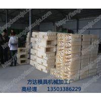预制隔离墩钢模具-隔离墩钢模具报价-方达模具厂家直销