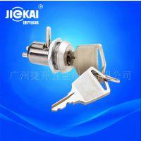 JK015环保台湾电源锁 钥匙开关 车载DVR锁 电子锁开关 ROHS
