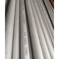 310S不锈钢厚壁管