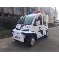 电动封闭巡逻车 (4座)SC6062J