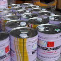 西安环氧树脂现货供应 粘度适中 防腐性能优异