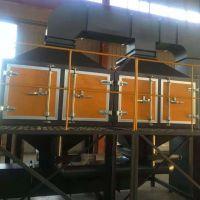 催化燃烧废气催化燃烧器WK-CR蓄热式焚烧炉RTO CO 喷漆房专用可定制厂家直销