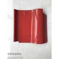 20*20大红西式瓦 S瓦,山东淄博大量现货