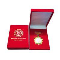 厂家定制高档奖章纪念章活动庆典荣誉勋章订做质量好