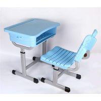 衡阳学生课桌椅-小学生培训课桌椅-英之腾家具(推荐商家)