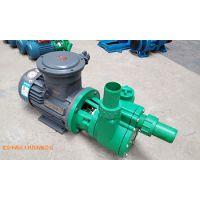 自吸泵/耐腐泵(中西器材) 型号:SGZ1-FZB-8库号:M396037