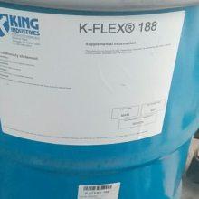 批量供应 美国KING 金氏 降温酸催化剂 NACURE X49-110