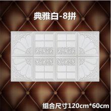 集成吊顶LED平板灯艺术雕花超薄拼花组合中式欧式铝扣板客厅灯