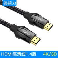 速卖通亚马逊威迅 hdmi高清线2.0hdmi连接线数据线电脑连电视线铜