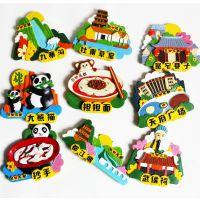 成都冰箱贴四川旅游纪念品火锅熊猫树脂工艺铁性贴卡贴外贸原单