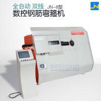 数控弯曲机安装尺寸液压钢筋弯曲机说明书 钢筋弯曲机种类 佳耐