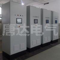 唐达电气 变频节能控制柜 质量可靠 唐达电气自主设计图纸