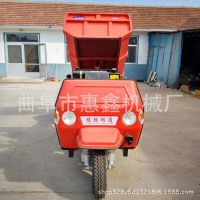 农用拉粮食专用的三轮车 交通运输方便的三轮车 厂家直销三轮车