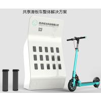 Fitrider共享电动滑板车解决方案
