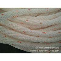 厂家供应户外用安全绳登山绳攀爬绳