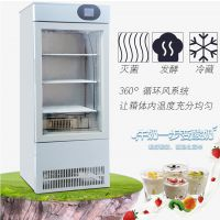 绿科酸奶机全自动酸奶发酵箱冷藏杀菌发酵柜老酸奶机