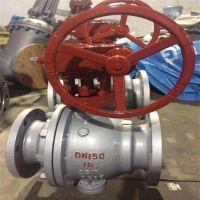 Q347H-16C DN400 铸钢蜗轮固定式球阀 厂家定制
