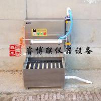 睿博联JCT1024-2007电控淋水试验装置