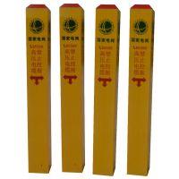 供应黑龙江pvc标志牌 玻璃钢标志桩 质量认证