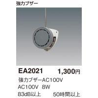 日本松下蜂鸣器报警器EA1402 EA2021