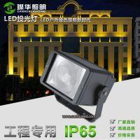 璨华照明SK-TGD-A05 LED方形COB投光灯10/15/20/30/50/100W窄光投光灯