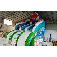 北京藏龙游乐儿童充气水滑梯生产厂家