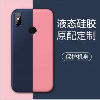 小米红米note6液态硅胶手机壳红米note6pro全包防摔壳 简约新款外贸热销爆款
