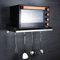 和地狼SUS304不锈钢微波炉支架壁挂式厨房置物架家用烤箱架子厨房收纳架jh-8002