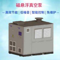磁悬浮真空泵EV100_高效节能_低噪音|用于烘干_萃取_净化_溶剂回收