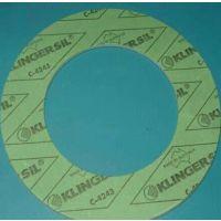 宁波亚联密封生产克林格垫片KLINGER SIL C4243垫片 厂家直销