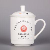 景德镇茶杯 带盖双层隔热陶瓷杯 茶杯青花瓷器 定做办公杯