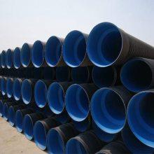 武汉HDPE双壁波纹管 大口径波纹管 塑料排污管