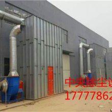 天津工业除尘、打磨除尘、焊接除尘设备