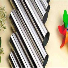 304不锈钢焊接管 装饰不锈钢圆管