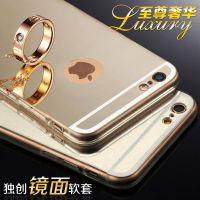 批 适用于苹果iPhone4/4S 镜面手机壳5G镜子亚克力电镀软壳发