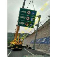 山东世泽 定制水文监测立杆 高速指示牌 指路牌 带爬梯立杆 工程级喷塑薄钢板