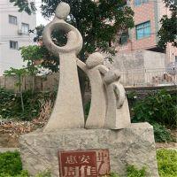 石雕雕塑 花岗岩抽象人物雕塑花园广场艺术抽象人物厂家定制