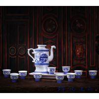 景德镇特有陶瓷酒具 自动酒具定制生产 定制商务礼品送领导的礼物